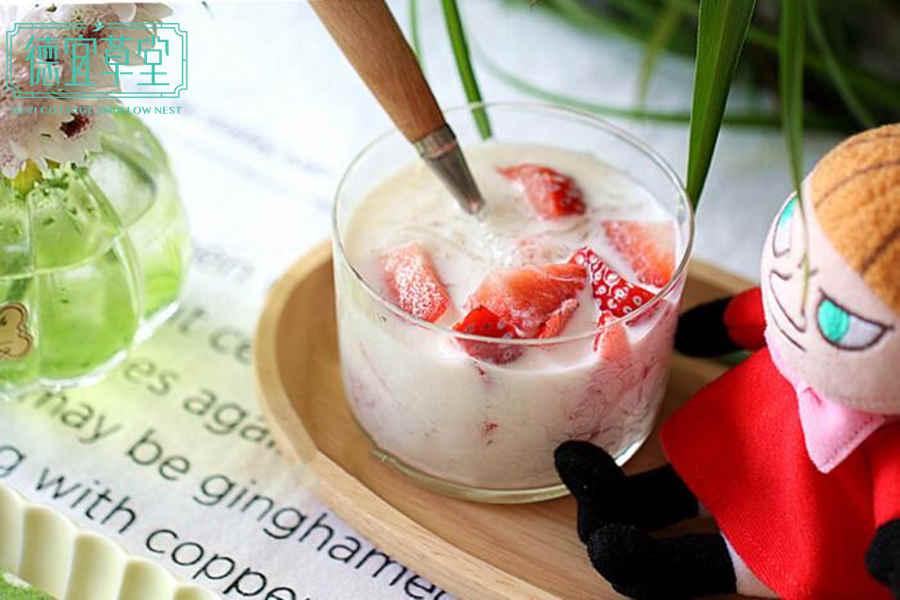 草莓酸奶燕窝的功效与作用