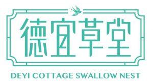 德宜草堂logo