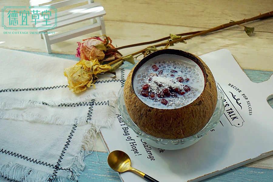 红豆能和椰奶燕窝一起炖煮吗