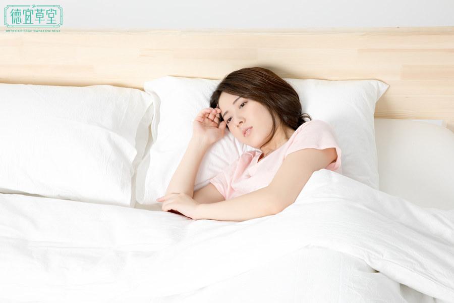 养颜抗失眠