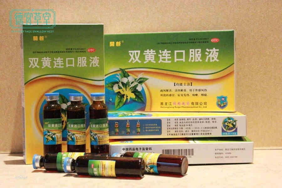 燕窝和双黄连哪个预防新冠病毒更好