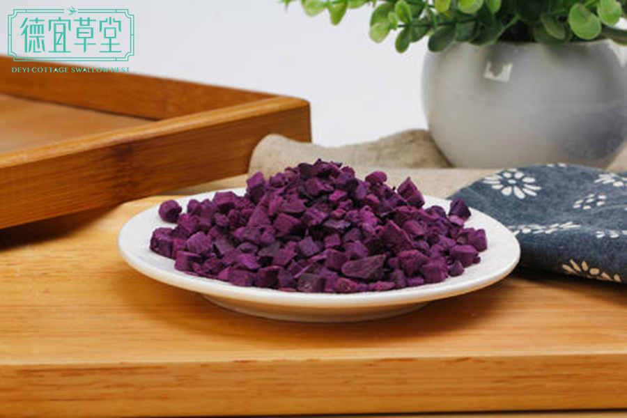 紫薯燕窝的做法步骤图解