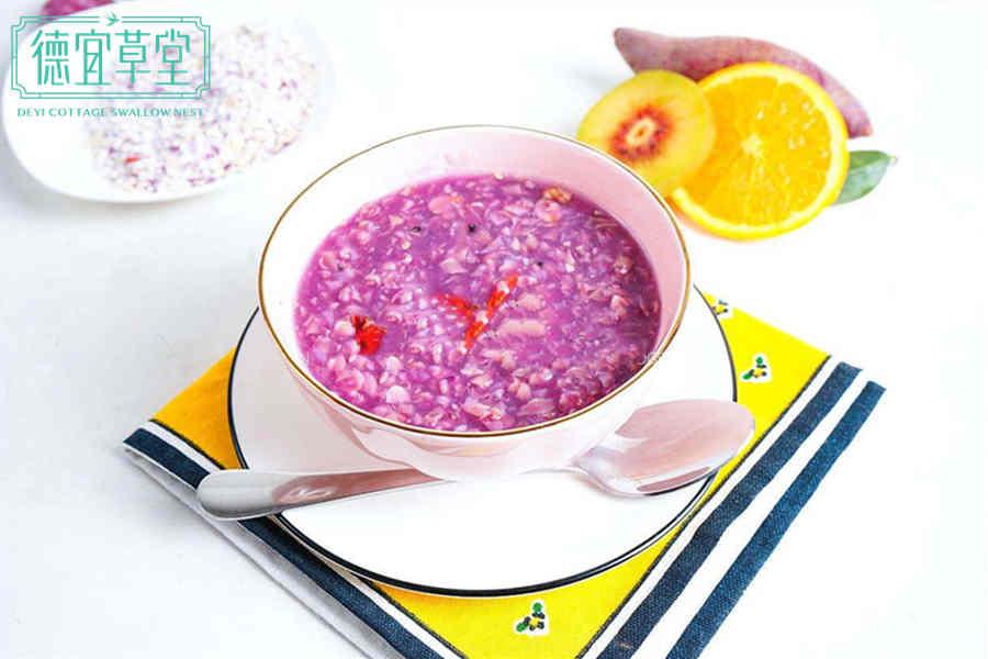 紫薯燕窝粥的做法
